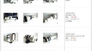 EF600mm f4L